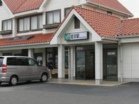 Iwai Station