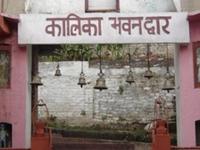Kalika Temple