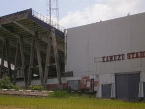 KAMAZ Estadio