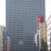 Kasumigaseki Building