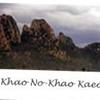 Khao No-Khao Kaeo