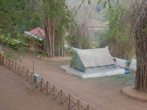 Kilad Nature Education Campsite