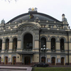 Ukrainian National Opera House In Kiev