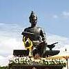 King Ramkhamhaeng