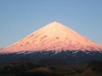 Klyuchevskaya Volcán