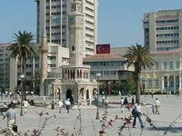 Kona Square