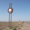 Kyzyl Kum South Of Dzhangeldy Uzbekistan.