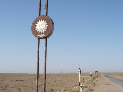 Kyzyl Kum South Of Dzhangeldy Uzbekistan.
