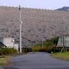 Kakizakigawa Dam