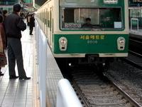Sindaebang Station