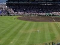 Koshien Stadium