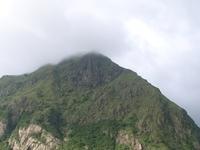 Kowloon Peak