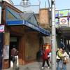 Ladbroke Grove Tube Station