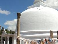 Lankarama