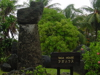 House of Taga