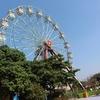 Lihpao Land