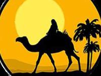 Sahara Mountain