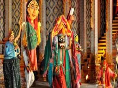 Lokrang In Bhopal