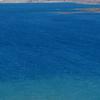 Laguna Del Maule