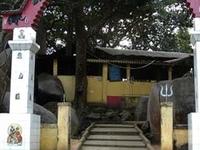Lankeshwar Temple