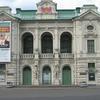 Latvian National Theatre