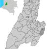Villarrica