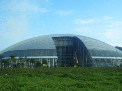 Macau Dome