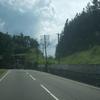 Main Gampola Road