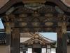 The Karamon Main Gate To Ninomaru Palace