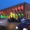 Margao City Hall