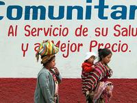 Maya Guatemala 036logo