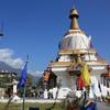 Memorial Chorten, Thimphu