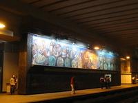 Metro Copilco