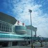 Mianyang Airport