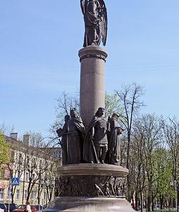 Millennium Monument Was Erected On Sovietskaya Street
