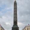 Minsk Monument To Hero Cities Crop