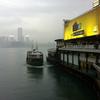 Mong Kok Ferry Pier