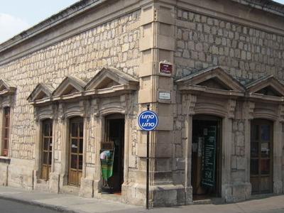 Morelos' Birthplace