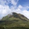 Mount Apo