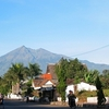 View Of Mount Merbabu From Salatiga