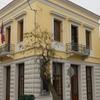 Municipal Gallery Of Athens
