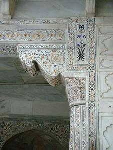 Musamman Burj Paintings