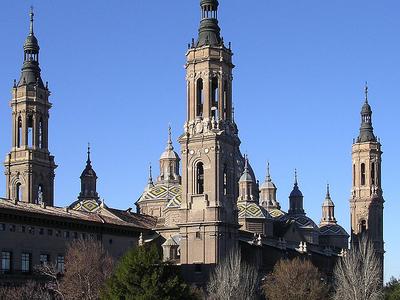 Museo Pilarista Aragon