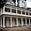 Flagstaff House Museum of Tea Ware
