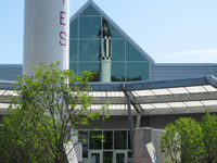 McAuliffe Shepard Discovery Center