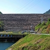 Miboro Dam
