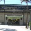 Milsons Point Railway Station