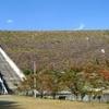 Misogawa Dam