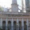 The Sarmiento Historical Museum