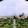 Mosque From Naqsh-e Jahan Square